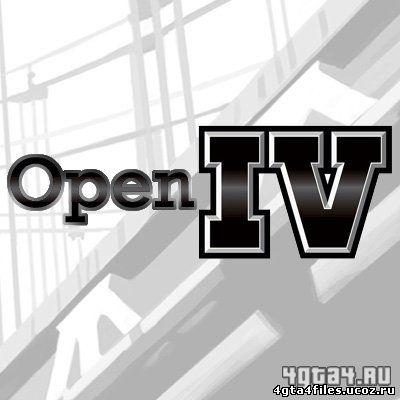 "GTA 4 ""OpenIV Support еxe 1.0.4.0"""