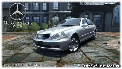 """GTA 4 """"Mersedes W220"""""""