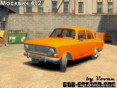 """GTA 4 """"Москвич 412"""""""