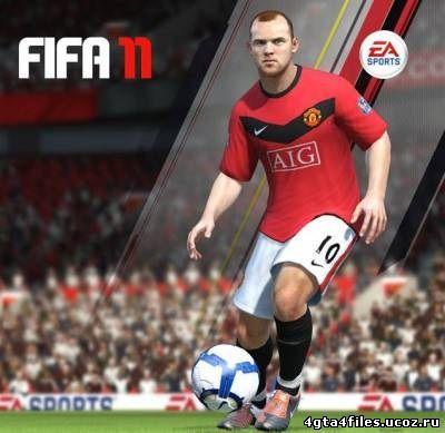 Новые возможности FIFA 11