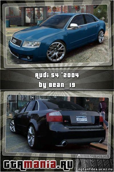 """GTA 4 """"Audi S4 '2004"""""""